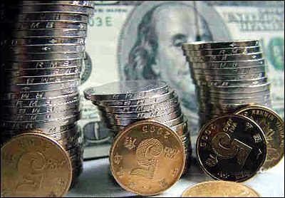 convertisseur euro